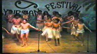 Tokoroa Polynesian Festival (Cook Islands) 1986 ...(Part 3)