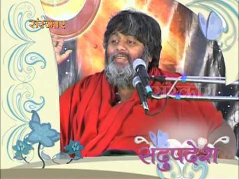 Sadupdesh | Avdhoot Baba | Episode 1 video