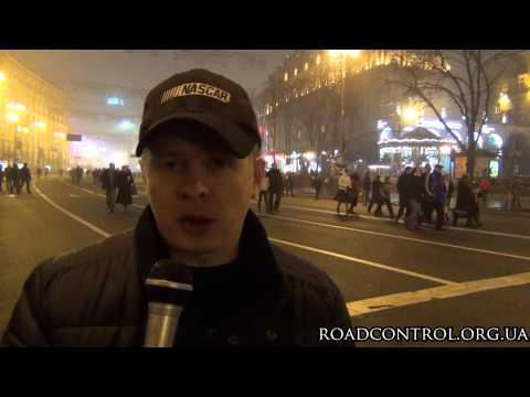 Почему Дорожный контроль поддерживает Евромайдан