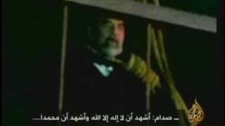 اللحظات الأخيرة في حياة صدام حسين قبل إعدامه