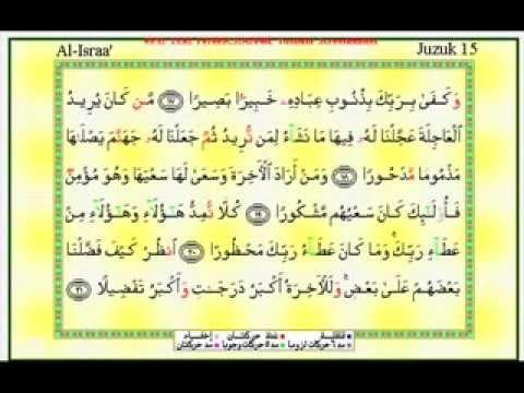 Tarannum Tuan Hj Radzi - (Al-Isra