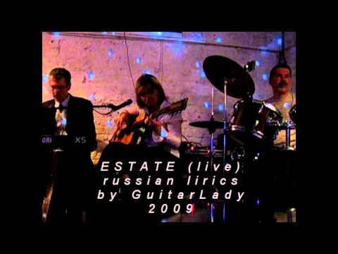ESTATE (live) by GuitarLady