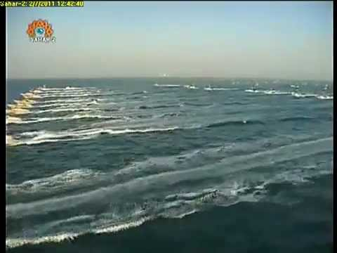 IRAN NAVY ASYMMETRIC NAVAL WARFARE MASS AND DISPERSED SWARMING TACTICS STRAIT OF HORMUZ