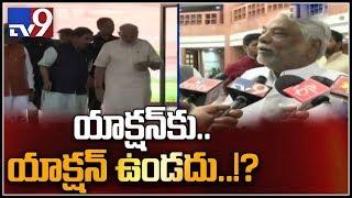 TRS K. Keshava Rao speaks to media after All Party Meet - TV9