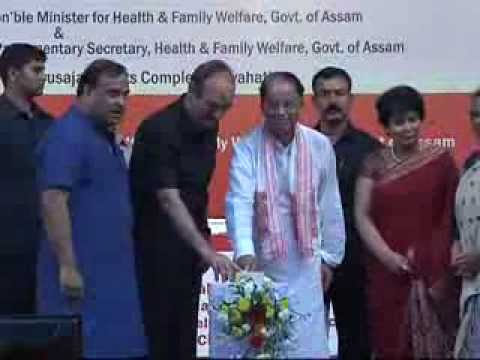 NEW HEALTH INITIATIVES LAUNCHED IN ASSAM UNDER NRHM