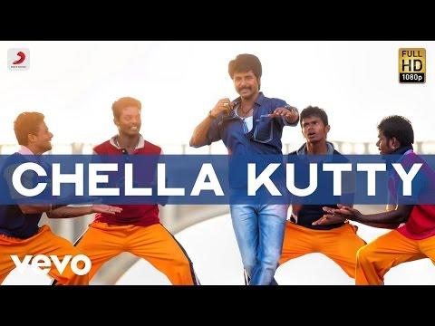 Rajinimurugan - Chella Kutty Lyric | Sivakarthikeyan | D. Imman