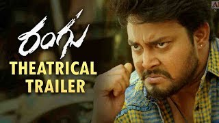 Rangu Movie Theatrical Trailer  | Tanish, Paruchuri Ravi, Priya Singh