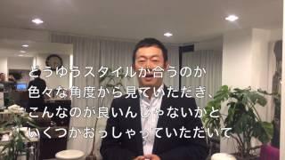SENTAC口コミ2014,1月