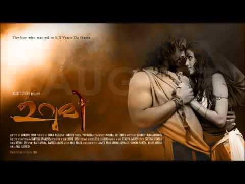 Vadakku Vadakku (rock) -malayalam Movie Urumi Song video