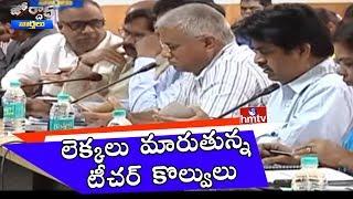Happy For Telangana Government Teacher Jobs Aspirant   Jordar News