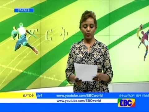 Sport Afternoon  news from EBC July 04 2017