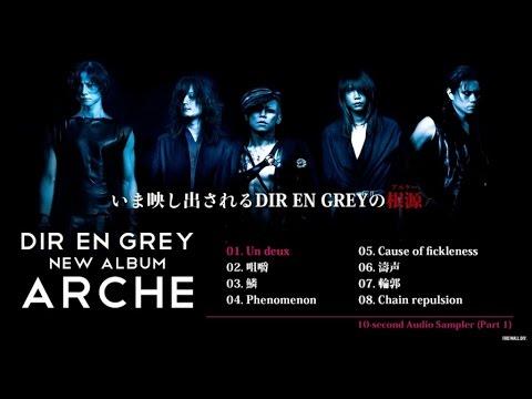 Dir En Grey - ARCHE pre-listening I