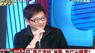 新台灣星光大道 20120220(7/8)》明戰籃網 週四戰老鷹「殺鷹滅火」硬仗?