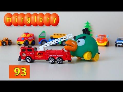 Машинки мультфильм - Город машинок 93 серия: Ремонт пожарной машины. Развивающие мультики mirglory