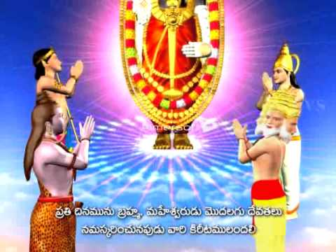 Sri Venkateswara Suprabhatam With Telugu Meaning video