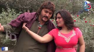 Garza wom Ghara Za |  Sunia New Dance 2018 | Pashto HD Songs