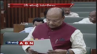 AP Assembly Budget Session Begins With Question Hour  - netivaarthalu.com