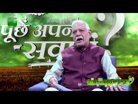 Puchhe Apna Sawal- Episode 35 Green TV
