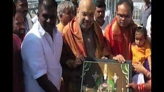 BJP President Amit Shah Visited At Tirumala  - netivaarthalu.com