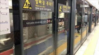 Travel Vlog: 서울교통공사 Seoul Metropolitan Subway 首爾地下鐵