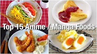 Top 15 Anime Manga Foods (Easy Real Life Recipes) | OCHIKERON | Create Eat Happy :)