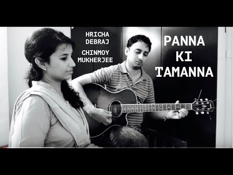 Panna ki Tamanna by Chinmoy Mukherjee and Hricha Debraj.
