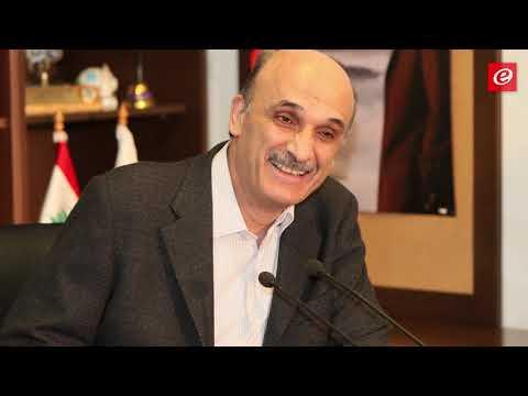 موجز الأخبار: لبنان يواجه خطر التوطين ومصادر الخارجية تؤكد متابعة وضع اللبنانيين بالمكسيك