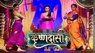 Krishnadasi New Serial LAUNCH | Sana Amin Sheikh, Indira Krishnan, Chhavi Mittal
