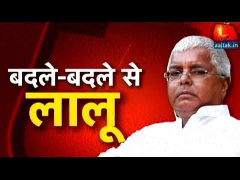 Lalu Prasad Yadav Reaches Son Tejaswi Yadav's District Raghopur