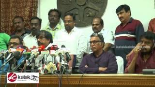 All Cine Tamil Nadu Association Press Conference