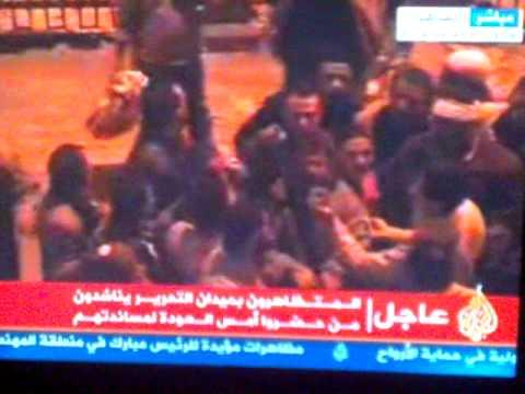 فضائح حسني مبارك - قبل اعتقاله - رافد سطلي سورية