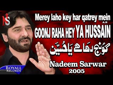 Nadeem Sarwar | Gunj Raha Hai Ya Hussain | 2005