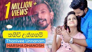 Thanivee Unnanam Official Music Video  | Harsha Dhanosh | Sinhala Music New Video