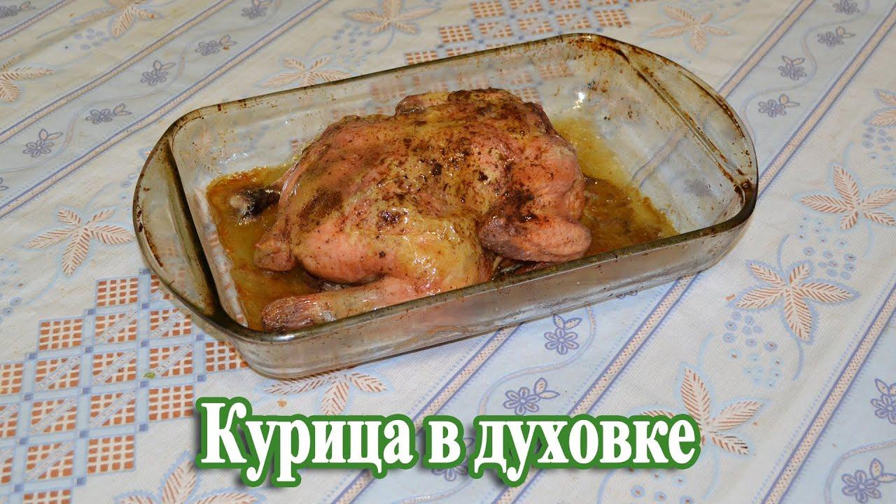 Курица в фольге на сковороде рецепты простые и вкусные