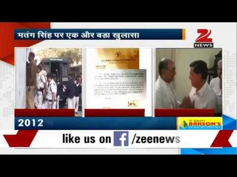 Digvijay Singh recommends Z-plus security for Matang Sinh: Reports