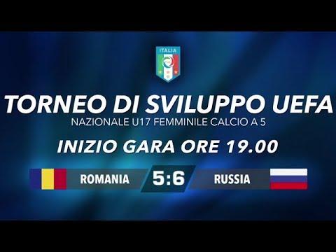 U-17. Румыния - Россия. 5:6