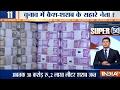 Super 50 : NonStop News | 20th February, 2017 - India TV- Video