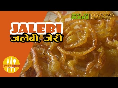 Jalebi Recipe | How To Make Jalebi at Home | Nepali Food Recipe