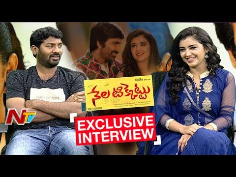 Nela Ticket Movie Team Chit Chat | Ravi Teja | MalvikaSharma |Director Kalyan Krishna