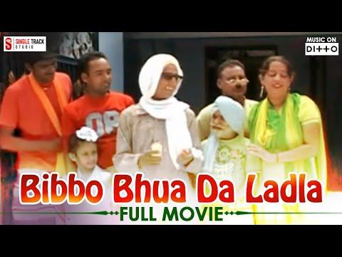 Bibbo Bhua Da Ladla   Sass Da Ladala  Full Best Comedy Film Part1 ,2,3,4,5,6   Official Video  2014