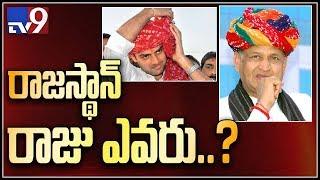 Rajasthan CM race between Ashok Gehlot and Sachin Pilot
