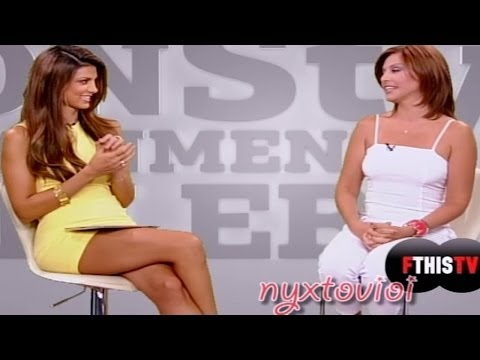 Stamatina Tsimtsili Beautiful Greek Tv Presenter 20.08.2012