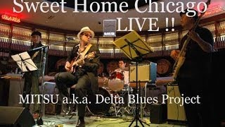 Japanese BLUES-ROCK/ Sweet Home Chicago Cover- HOT BLUES GIG !!