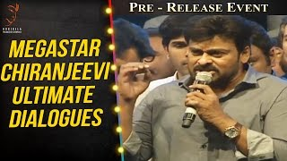 Megastar Chiranjeevi Ultimate Dialogues @ Khaidi No 150 Pre Release Event