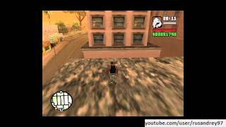 GTA San Andreas New Movements\Новые движения.