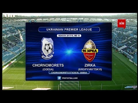 Матч ЧУ 2017/2018 - Черноморец - Зирка - 3:3.