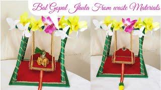 How to Make Jhula for Balgopal at Home/Janmashtami Decoration Idea/Swing for Lord Krishna/DIY Jhula