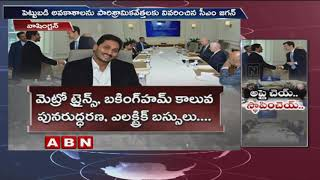 CM YS Jagan Invites US Companies to Invest in Andhra Pradesh