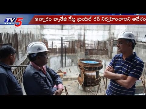 Minister Harish Rao Inspects Kaleshwaram Project Works | TV5 News