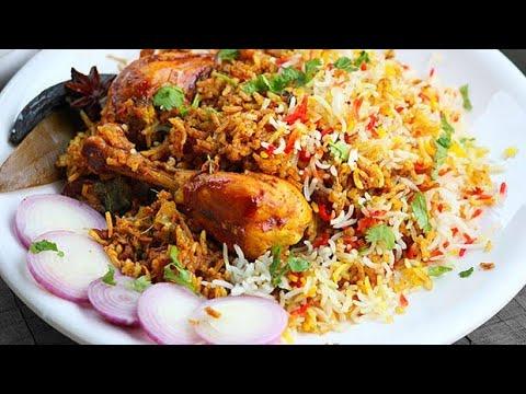 Simple Chicken Biryani | Chicken Biryani Recipe | सिंपल चिकन बिरयानी